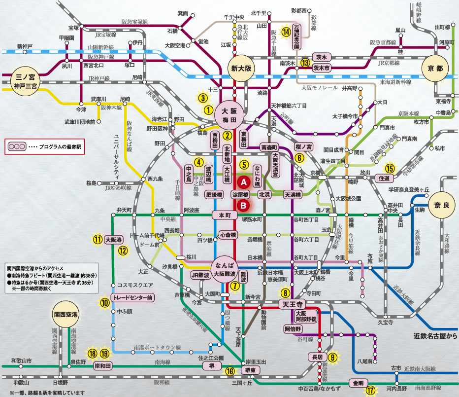 大阪光のルネサンス2016アクセスマップ
