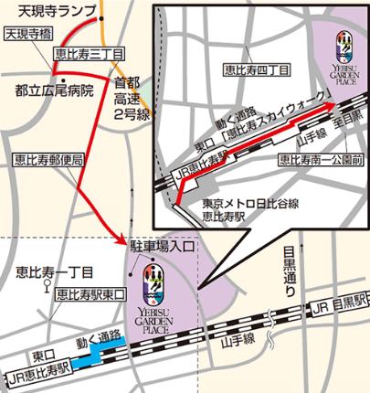 恵比寿ガーデンプレイスイルミネーション2016アクセス天現寺ランプ
