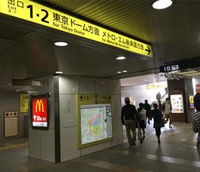 東京ドームシティイルミネーション2016アクセス後楽園駅