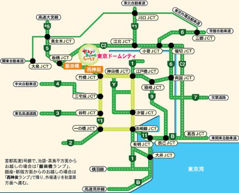 東京ドームシティイルミネーション2016アクセス車