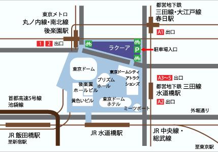 東京ドームシティイルミネーション2016アクセス