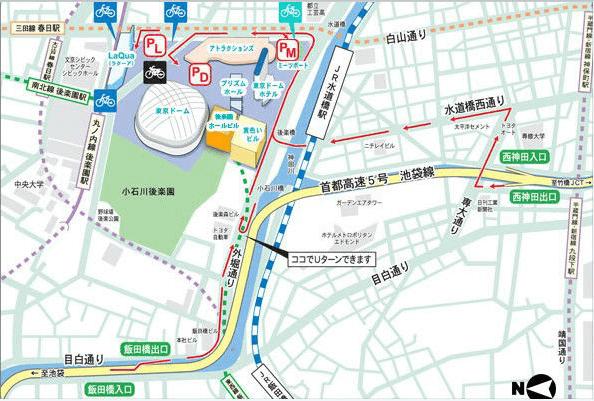 東京ドームシティイルミネーション2016駐車場マップ