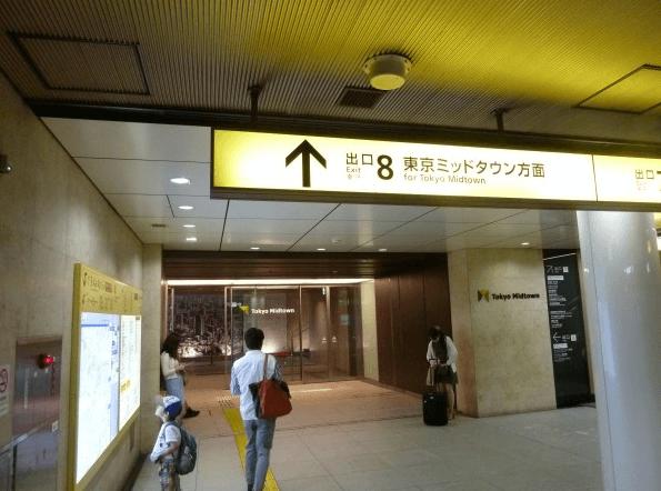 東京ミッドタウンイルミネーション2016アクセス六本木8番出口