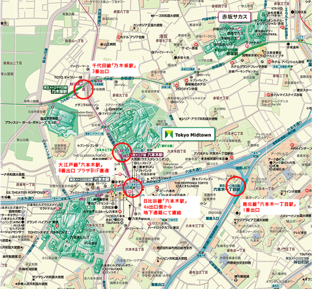 東京ミッドタウンイルミネーション2016アクセス地下鉄