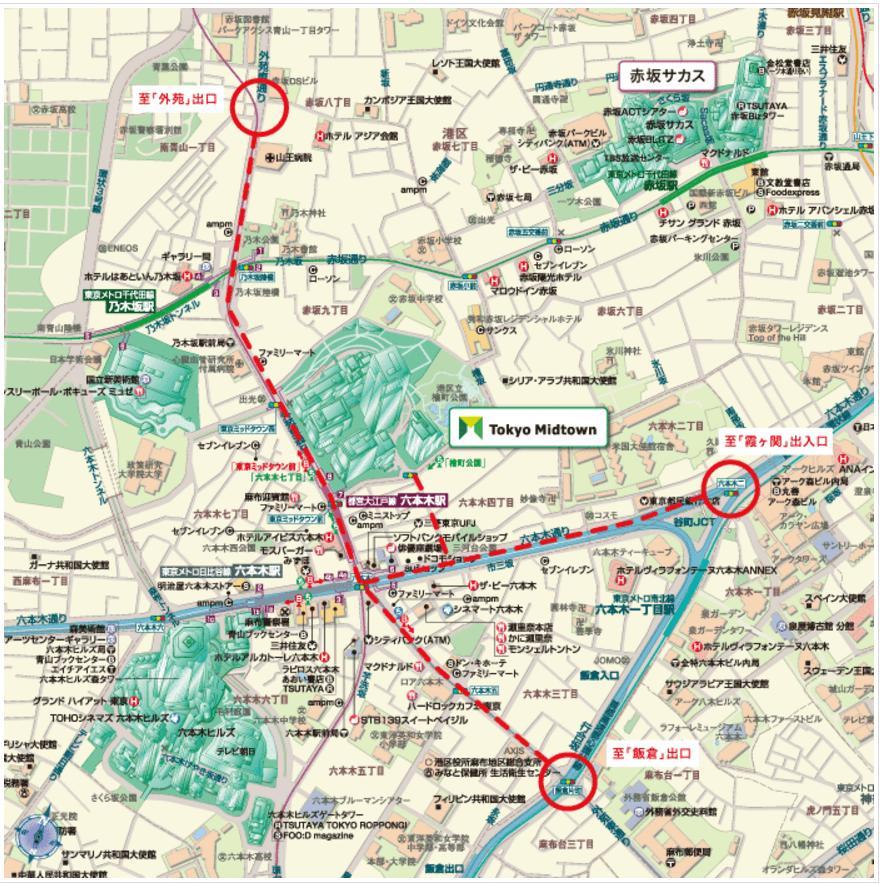 東京ミッドタウンイルミネーション2016アクセス車