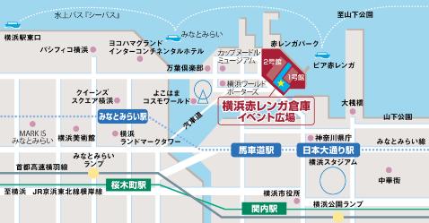 横浜赤レンガ倉庫イルミネーション2016期間場所