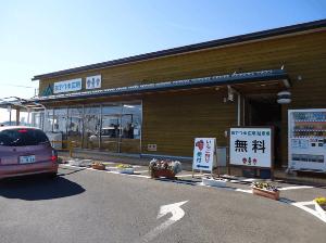 神奈川いちご狩り人気ランキング2017湘南いちご狩りセンター