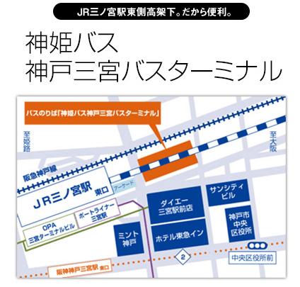 神戸イルミナージュ2016アクセス三宮2