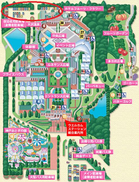 神戸イルミナージュ2016アクセス駐車場地図2