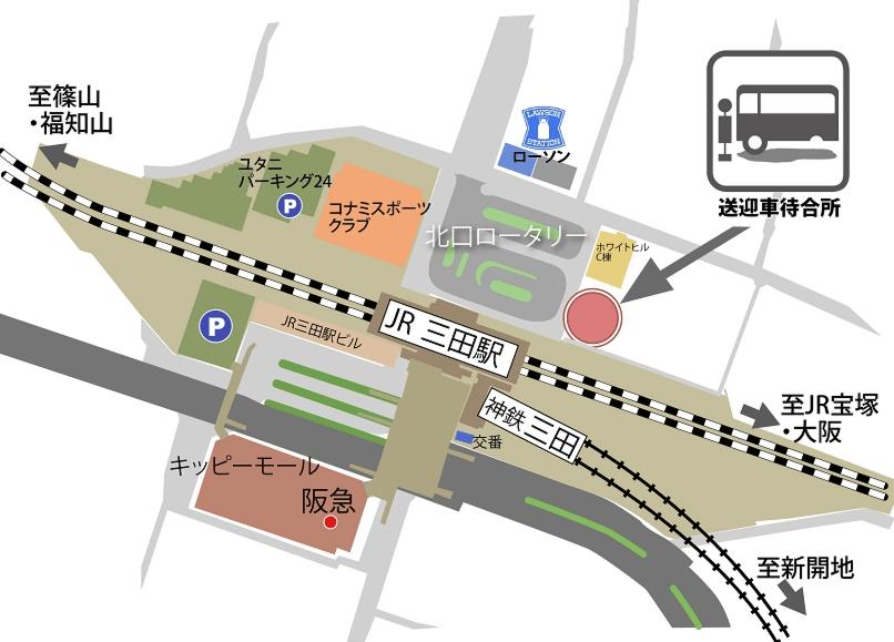 神戸イルミナージュ2016無料送迎バス乗り場