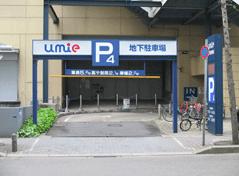 ルミナリエ駐車場2016おすすめ安い神戸ハーバーランドumie2