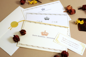 結婚式欠席招待状
