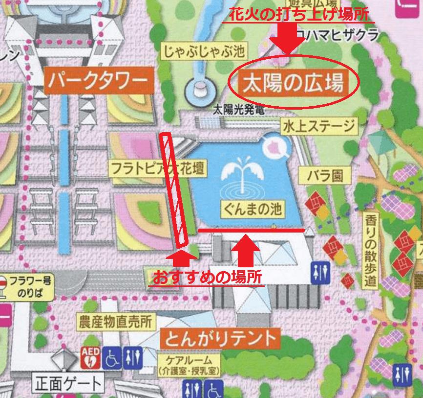群馬フラワーパークイルミネーション2016花火