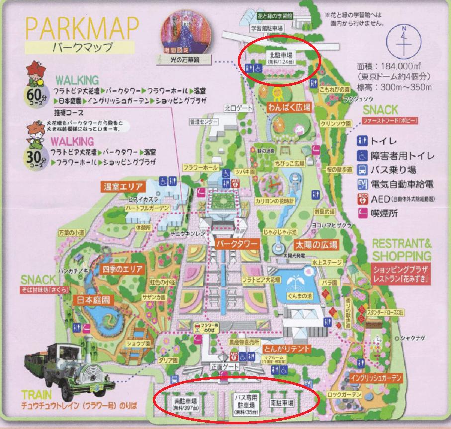 群馬フラワーパークイルミネーション2016駐車場