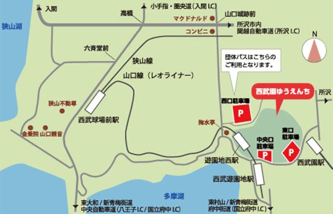 西武園ゆうえんちイルミネーション2016駐車場マップ
