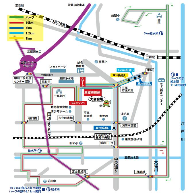 みさとシティハーフマラソンコースマップ
