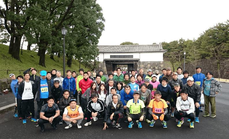 マラソン大会東京2017初心者10kmエンタメラン皇居