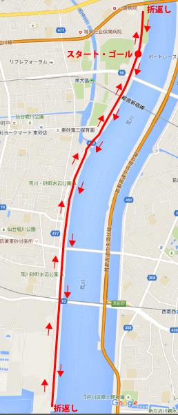 マラソン大会東京2017初心者10km小松菜マラソンコースマップ