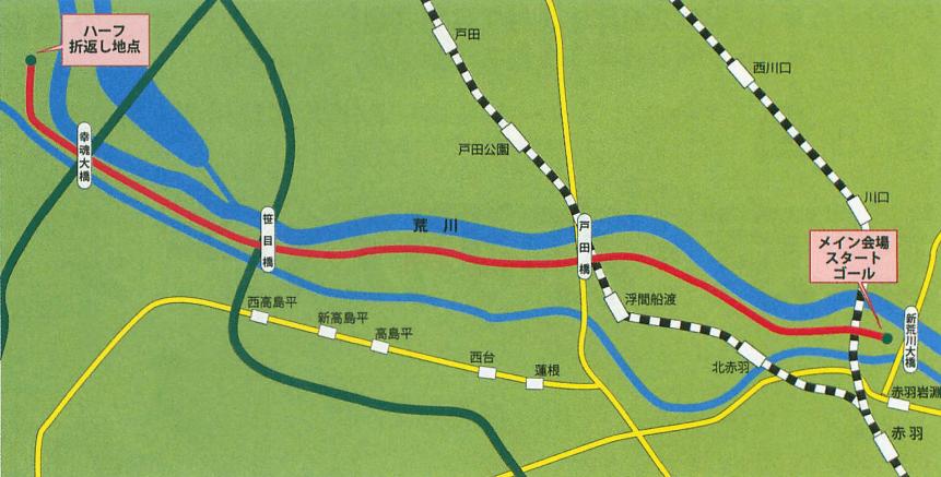 マラソン大会東京2017初心者10km赤羽マラソン