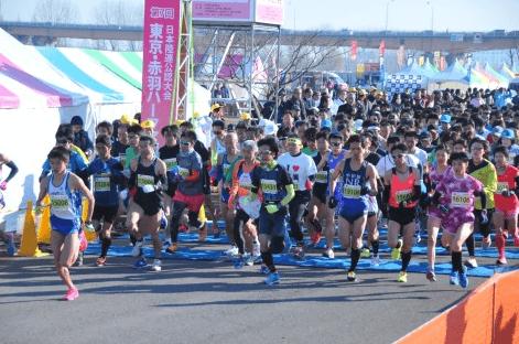 マラソン大会東京2017初心者10km赤羽マラソン2
