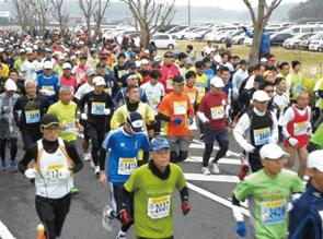 マラソン大会関東初心者子供おすすめさかえリバーサイドマラソン
