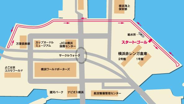 マラソン大会関東初心者子供おすすめよこはま春風ランコースマップ