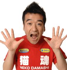 マラソン大会関東初心者子供おすすめハイテクハーフマラソン猫ひろし