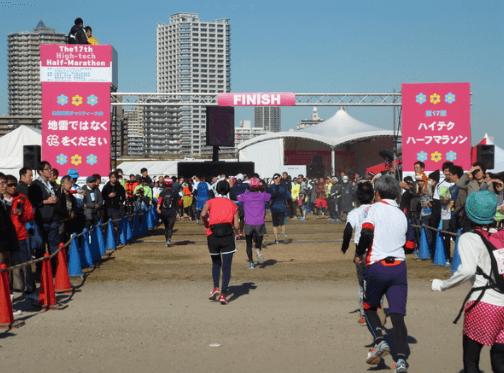 マラソン大会関東初心者子供おすすめハイテクハーフマラソン2