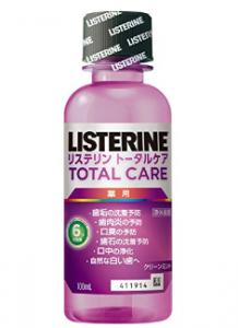 リステリンうがい薬