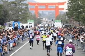 京都マラソン2017平安神宮前