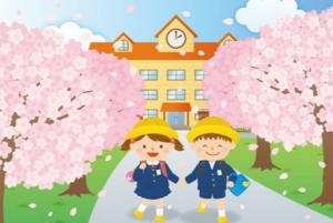 入学祝い小学校