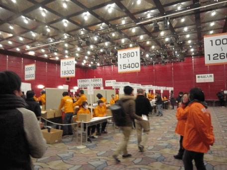 愛媛マラソンコース2017年受付会場