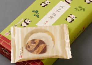 桂新堂パンダの旅