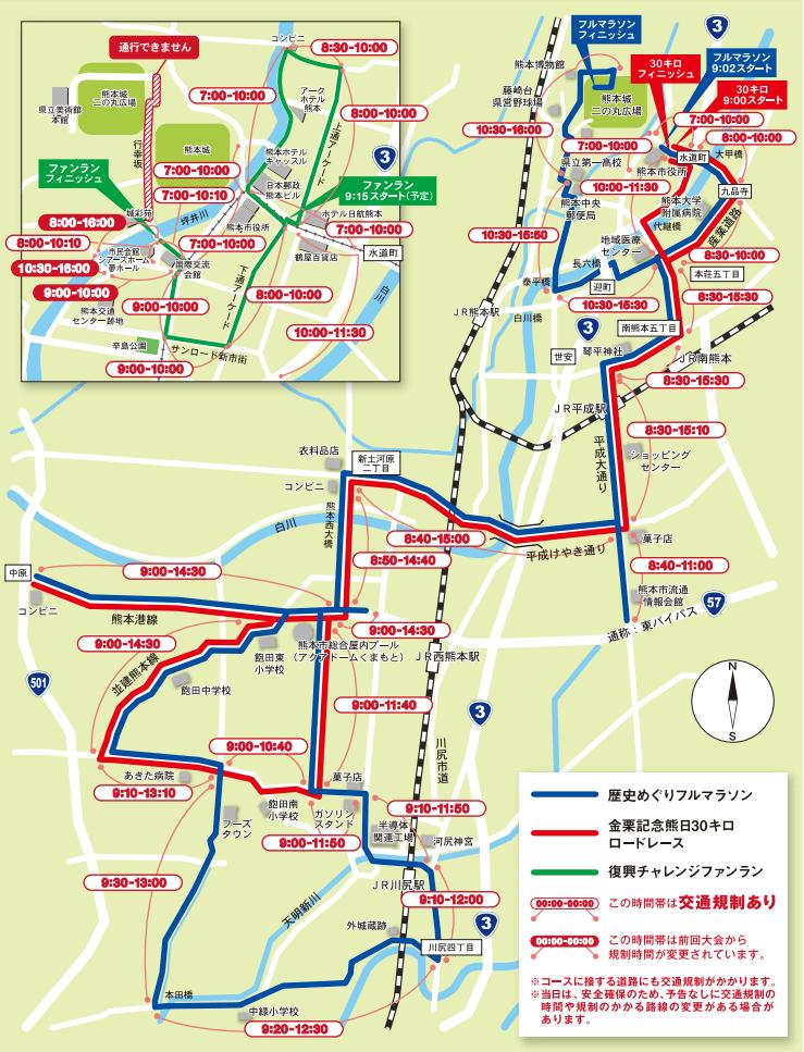 熊本城マラソン2017交通規制時間地図