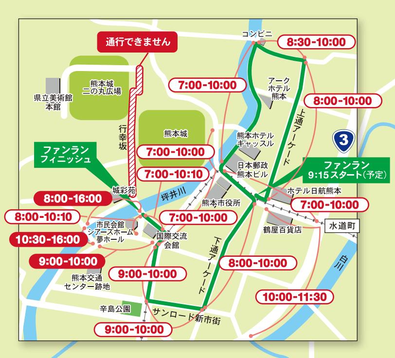 熊本城マラソン2017交通規制時間地図2