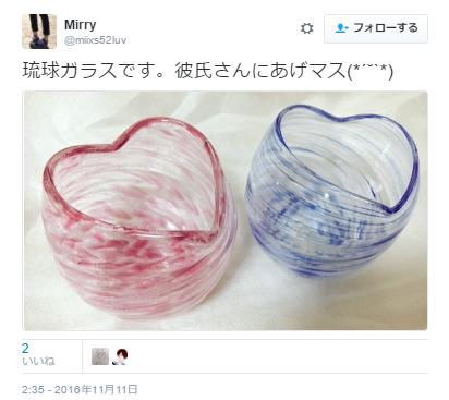 琉球ガラスグラスツイッター