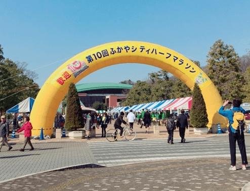 関東埼玉ふかやシティハーフマラソン親子