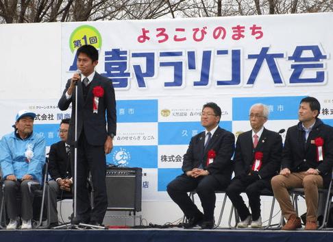 関東埼玉久喜マラソン親子川内優輝