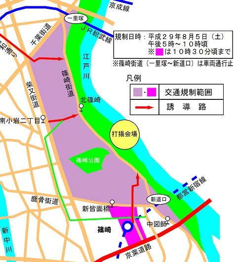江戸川花火大会交通規制