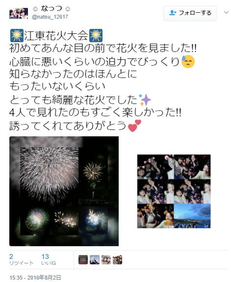 江東花火大会口コミ