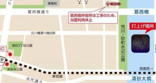 江東花火大会場所