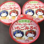 秋田のお土産お菓子ランキング2018!人気はせんべい?かわいいスイーツも!