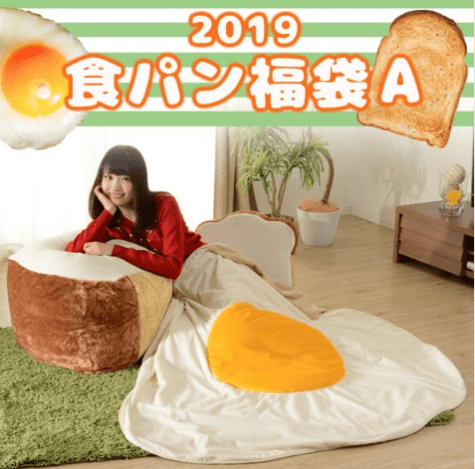 食パン福袋A