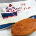 横浜お菓子