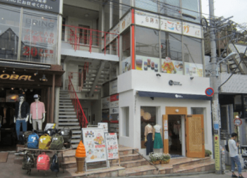 台湾カフェゼン