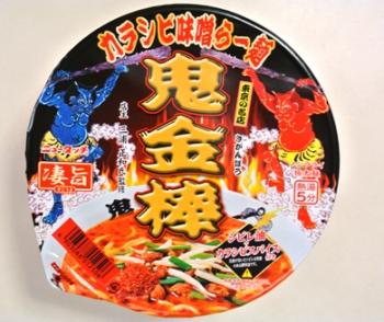 カラシビ味噌ラーメンカップ