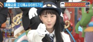松井玲奈鉄道オタク