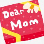 母の日プレゼント家電おすすめランキング2018!マッサージ器やキッチン用品が人気?
