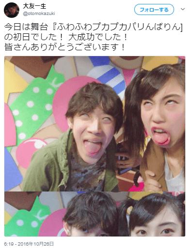 大友一生ツイッター