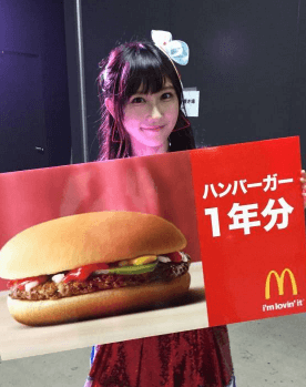 矢倉楓子ハンバーガー